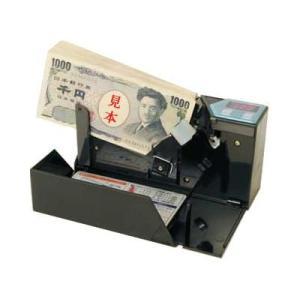 紙幣計数機・ハンディカウンター(AD-100-01+インストールBOX+ACアダプターセット)|himejiya