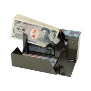 紙幣計数機・ハンディカウンター(AD-100-02+インストールBOX+ACアダプターセット)|himejiya