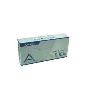 アマノ(標準)Aカード タイムカード 1箱(100枚/箱) |himejiya