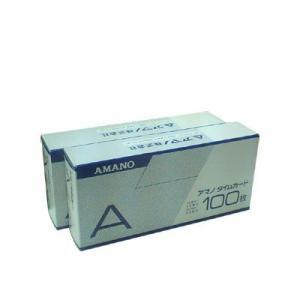 アマノ(標準)Aカード タイムカード 2箱セット(100枚/箱) |himejiya