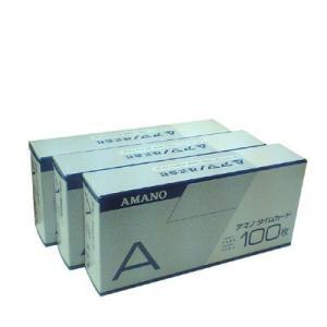 アマノ(標準)Aカード タイムカード 3箱セット(100枚/箱) |himejiya