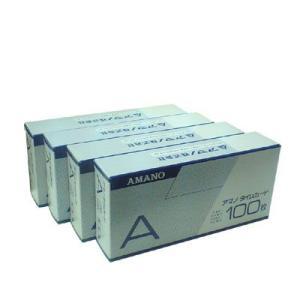 アマノ(標準)Aカード タイムカード 4箱セット(100枚/箱) |himejiya