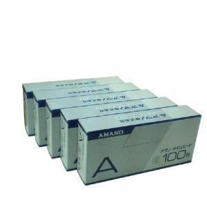 アマノ(標準)Aカード タイムカード 5箱セット(100枚/箱) |himejiya