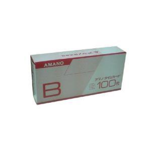 アマノ(標準)Bカード タイムカード 1箱(100枚/箱) |himejiya