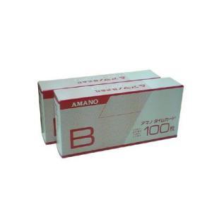 アマノ(標準)Bカード タイムカード 2箱セット(100枚/箱) |himejiya