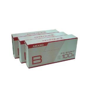 アマノ(標準)Bカード タイムカード 3箱セット(100枚/箱) |himejiya