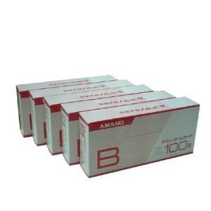 アマノ(標準)Bカード タイムカード 5箱セット(100枚/箱) |himejiya