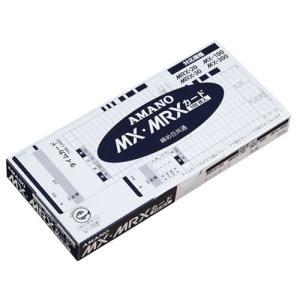 アマノMX・MRX専用カード タイムカード 1箱(100枚/箱) |himejiya