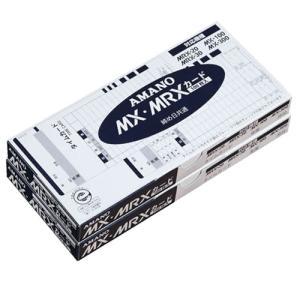 アマノMX・MRX専用カード タイムカード 2箱セット(100枚/箱) |himejiya