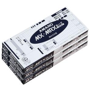 アマノMX・MRX専用カード タイムカード 3箱セット(100枚/箱) |himejiya