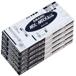 アマノMX・MRX専用カード タイムカード 5箱セット(100枚/箱) |himejiya