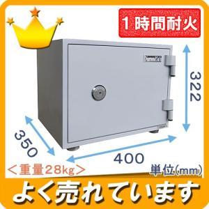 金庫 小型 家庭用 1キー式耐火金庫(CH30-1) 小型なのに耐火1時間!|himejiya