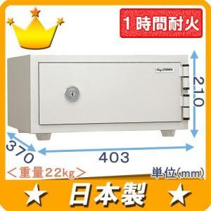 金庫 小型 家庭用 1キー式耐火金庫 CPS-A4 品質重視【国内生産品】日本製|himejiya
