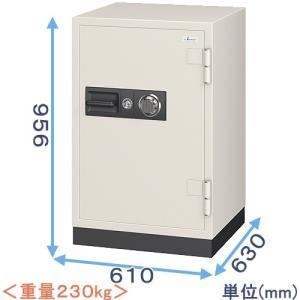 ダイヤル式耐火金庫(CS-91)|himejiya