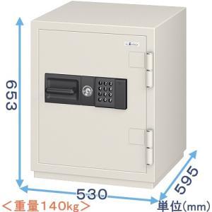 テンキー式強化型耐火金庫(CSG-65E)|himejiya