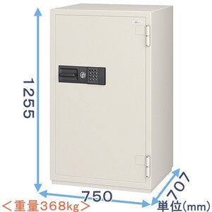 テンキー式強化型耐火金庫(CSG-93E)|himejiya