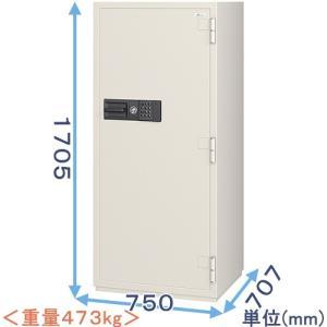 テンキー式強化型耐火金庫(CSG-95E)|himejiya