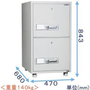耐火キャビネット(A4-2) メーカー:ダイヤセーフ|himejiya