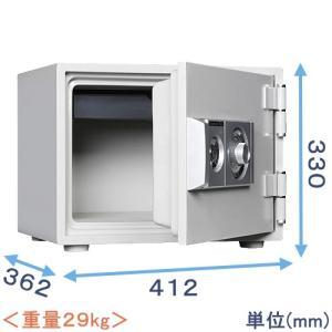 D30-1 小型 家庭用 ダイヤル式耐火金庫...