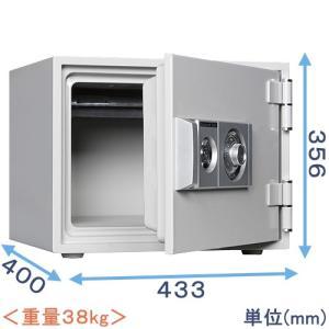 小型 家庭用 ダイヤル式耐火金庫 (D34-1)|himejiya