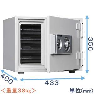 D34-4 小型 家庭用 ダイヤル式耐火金庫|himejiya