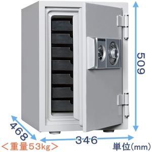 ダイヤル式耐火金庫(D50-7)|himejiya