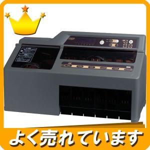 硬貨計数機・硬貨選別機・コインソーター 勘太(DC-9) メーカー:ダイト|himejiya
