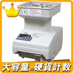 硬貨計数機 DCS-4000 大容量計数 メーカー:ダイト|himejiya