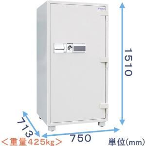 テンキー式耐火金庫(DDE150) 業務用 himejiya