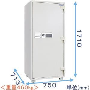 テンキー式耐火金庫(DDE170) 業務用 himejiya
