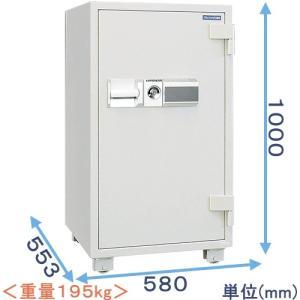 テンキー式耐火金庫(DE100) 業務用 himejiya