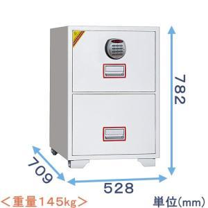 テンキー式耐火ファイリングキャビネット DFC2000R3|himejiya