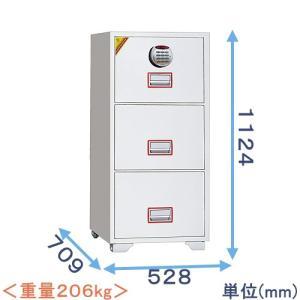 テンキー式耐火ファイリングキャビネット DFC3000R3|himejiya
