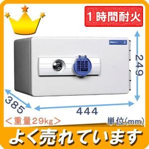 金庫 小型 家庭用 テンキー式耐火金庫(DS23-EK) 小型なのに耐火1時間!|himejiya