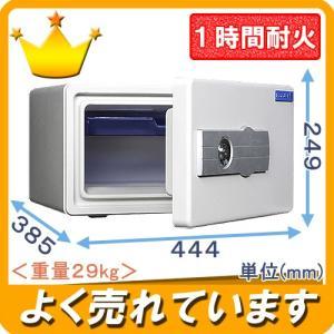 金庫 小型 家庭用 1キー式耐火金庫(DS23-K1) 小型なのに耐火1時間!|himejiya