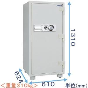 ダイヤル式耐火金庫(DTS130) himejiya