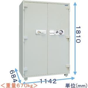 ダイヤル式耐火金庫(DTS1800) himejiya