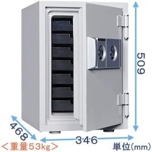 2キー式耐火金庫(DW50-7)|himejiya