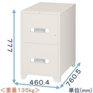 耐火キャビネット(EA4-2G) メーカー:エーコー|himejiya