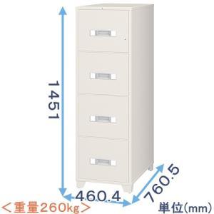 耐火キャビネット(EA4-4G) メーカー:エーコー|himejiya