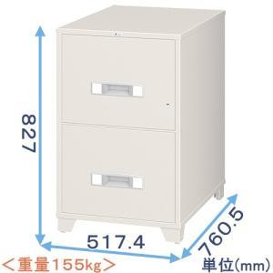耐火キャビネット(EB4-2G) メーカー:エーコー|himejiya