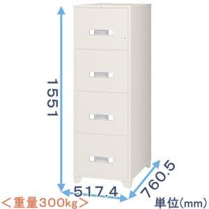 耐火キャビネット(EB4-4G) メーカー:エーコー|himejiya