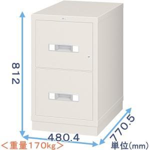 耐火キャビネット(RA4-2G) メーカー:エーコー|himejiya