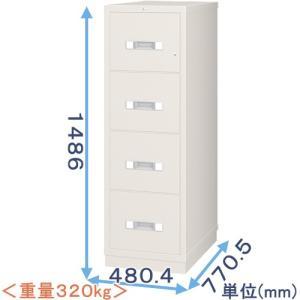 耐火キャビネット(RA4-4G) メーカー:エーコー|himejiya