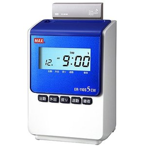 タイムレコーダー (ER-110S5CW) 本体色:ブルー 電波時計搭載|himejiya