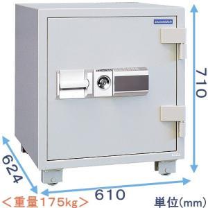 テンキー式耐火金庫(ETS70) himejiya