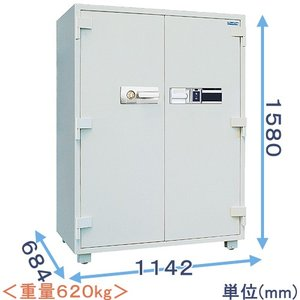 指紋認証式耐火金庫(FP1570) 両開き|himejiya