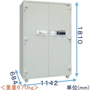 指紋認証式耐火金庫(FP1800) 両開き|himejiya