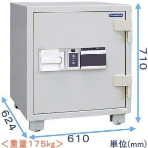 指紋認証式耐火金庫(FP70) 業務用|himejiya