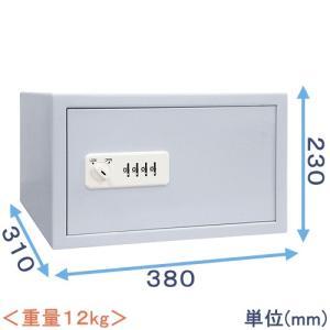 暗証番号式保管庫(HSP-230) ※アナログ仕様の為、電源...